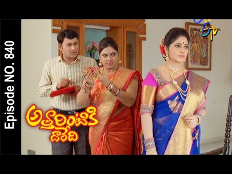Attarintiki Daredi | 15th  July 2017| Full Episode No 840 | ETV Telugu
