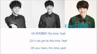 EXO - My Turn To Cry (爱离开) [Chinese/Pinyin/English] Color & Picture Coded HD