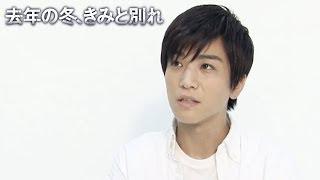 BD/DVD/デジタルメイキング『去年の冬、きみと別れ』7.18リリース/デジタル先行配信中
