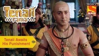 Your Favorite Character | Tenali Awaits His Punishment | Tenali Rama