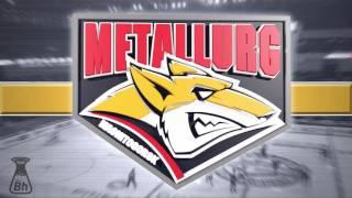 Metallurg Magnitogorsk 2016-17 Goal Horn