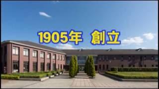 仙台育英学園高等学校学校紹介2016年度版