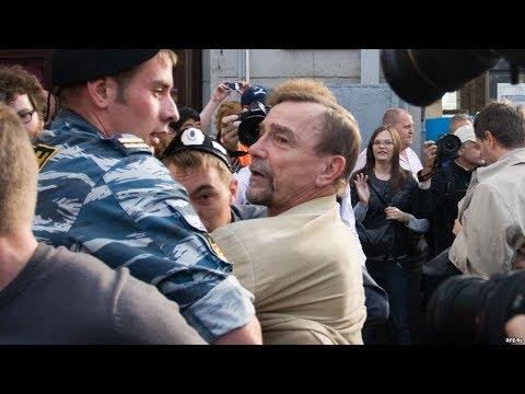 """""""Это месть ФСБ"""". Льва Пономарёва арестовали на 25 суток"""