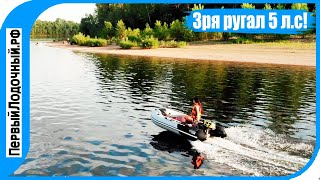Сеа про лодочные моторы 5 л.с