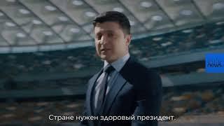 Зеленский вызывает Порошенко на дебаты