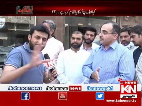 Shiqayat 30 June 2019 | Kohenoor News Pakistan