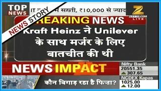 FMCG company Kraft Heinz confirms of conversation regarding merger with Unilever