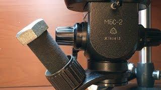 Подсветка микроскопа МБС 1, 2, 9, 10 из болта и светодиода