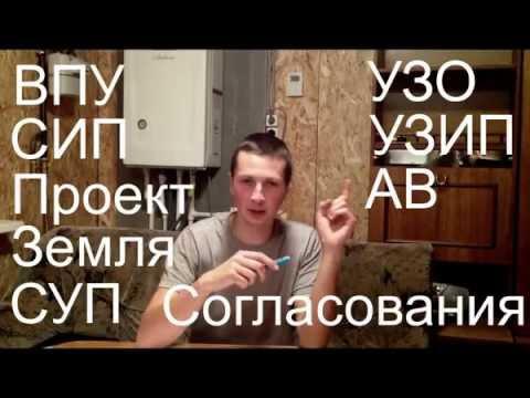 Три фазы за 550р // Как не быть обманутым