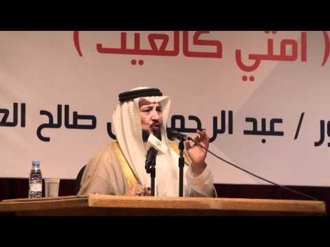 قصيدة راية الإسلام – د / عبدالرحمن العشماوي