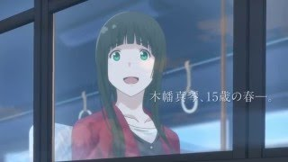 vidéo Flying Witch - Bande annonce VO