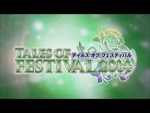 【声優動画】今年も豪華声優が集まったテイルズオブフェスティバルのダイジェスト映像