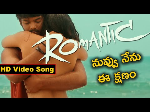Nuvvu Nenu E Kshanam Video Song From The Movie Romantic