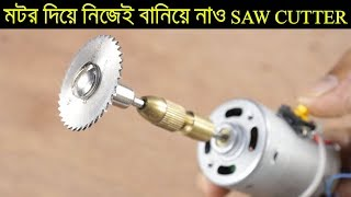 Diy Saw Cutter.how To Make Saw Cutter At Home. Technology!!  New Technology.!!cutting Saw Blade!!