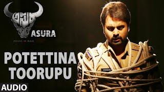 Potettina Toorupu Full Audio Song