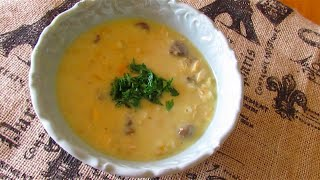 Barley soup |  سوپ جو