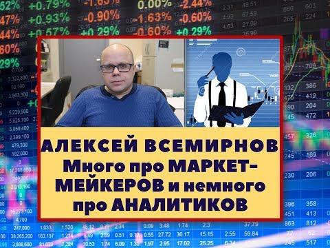 Bytecoin курс к рублю