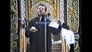 اغاني طرب MP3 باسم الكربلائي - الواثبين لظلم آل محمد ومحمدٌ ملقاً بلا تكفيني تحميل MP3