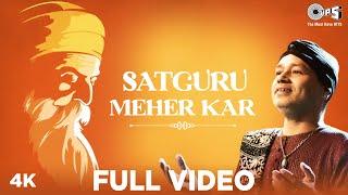 Satguru Meher Kar | KAILASH KHER | Shameer   - YouTube