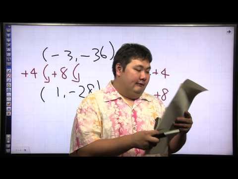 酒井のどすこい!センター数学IA #071 第13講 第3問
