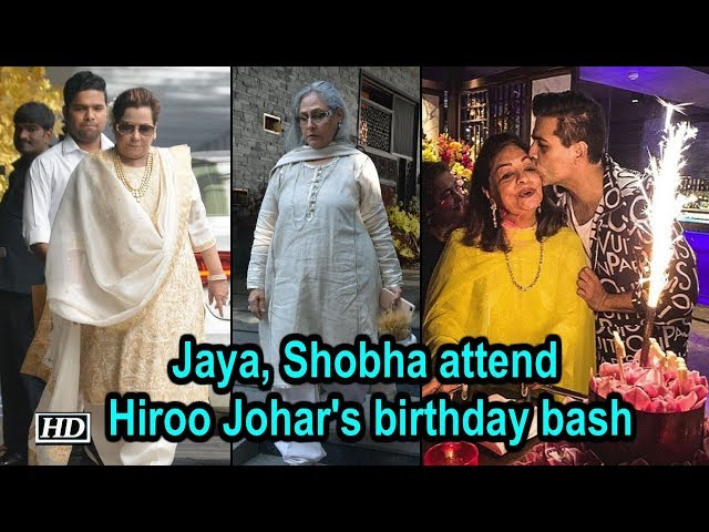 Jaya Bachchan, Shobha Kapoor attend Hiroo Johar's birthday bash