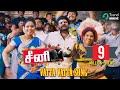 Vatta Vatta Song - Seeni Latest Tamil Movie | Oviya,Ganja Karuppu, | Snehan | Trend Music
