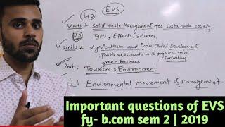 evs 1st sem question papers - मुफ्त ऑनलाइन