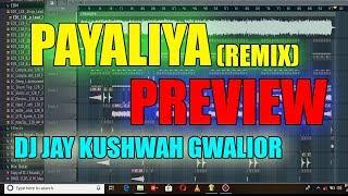 3 PEG (HARD GMS MIX) DJ JAY KUSHWAH GWALIOR - DJ COMPETITION