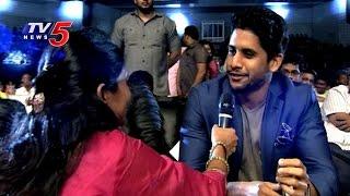 Naga Chaitanya Reveals Akhil Secrets | Akhil Audio Launch | Akhil Akkineni | Sayesha Saigal | TV5