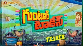 Guntur Talkies - Official Teaser