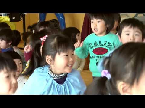 Shirakatakodomoen Kindergarten