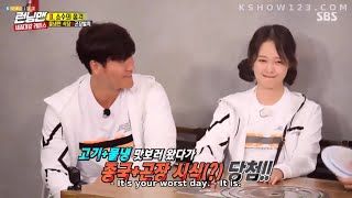 Kim Jong Kook Jeon So Min (Kookmin) Moments: Ep. 451