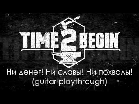 Dolore di vita di Nikolay Peychev