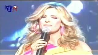تحميل اغاني Bassima Wada3ni 2004 - باسمة - ودعني MP3