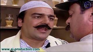 عصام يطنبر أبو  جودت  بقطعة لحمة وشوية برازق و حلو - حكايا باب الحارة