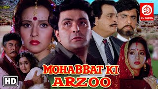 Henna Hindi Romantic Full Movies