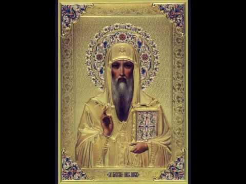Житие Алексия чудотворца, митрополита Московского и всея Руси