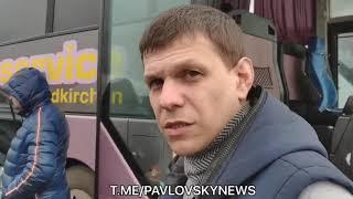 Отказники в обмене пленными возвращаются в Украину. Pavlovskynews