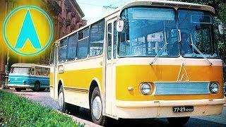 Автобусы ЛАЗ 695 которых вы никогда не видели Редкие автобусы ЛАЗ 695 [ АВТО СССР #45 ]
