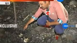 Surat Fire Tragedy:  Visuals of Burnt Tution Class