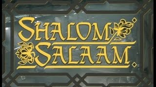 Shalom Salaam Episode 1