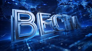 Вести в 11:00 от 17.09.17 - Россия 24