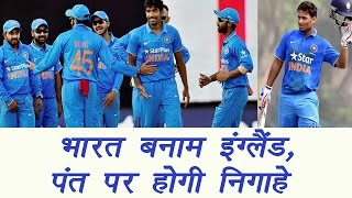 India A vs England Preview: Rishabh Pant,  Ajinkya Rahane wtach out player fro India
