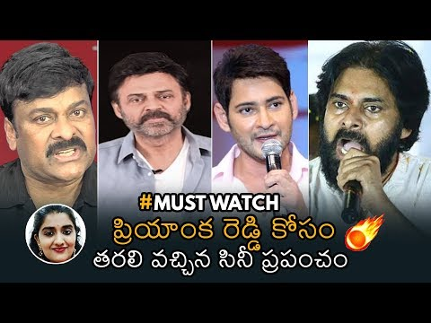 Tollywood Celebrities reactions and Comments On Priyanka Reddy Issue