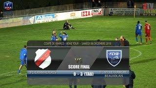 Foot - FC Chamalières Vs FCVB - 8ème Tour De Coupe De France