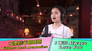 SAYMusic China I will Always Love You