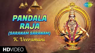 Pandala Raja Saranam Saranam  K Veeramani