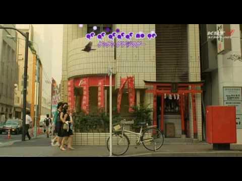Kitaro (2007) Official Trailer