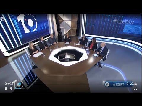 «10» με την Όλγα Τρέμη -Α.Πετρουλάκης, Β.Κεχαγιά, Β.Νέδος | 09/03/2020 | ΕΡΤ
