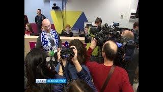 Открытие центра выдачи паспортов болельщиков в Калининграде. Комментарии  первых счастливчиков
